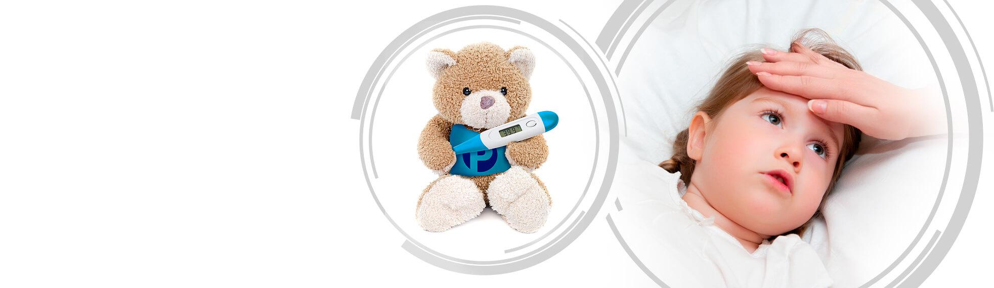 Как быстро сбить температуру у ребенка