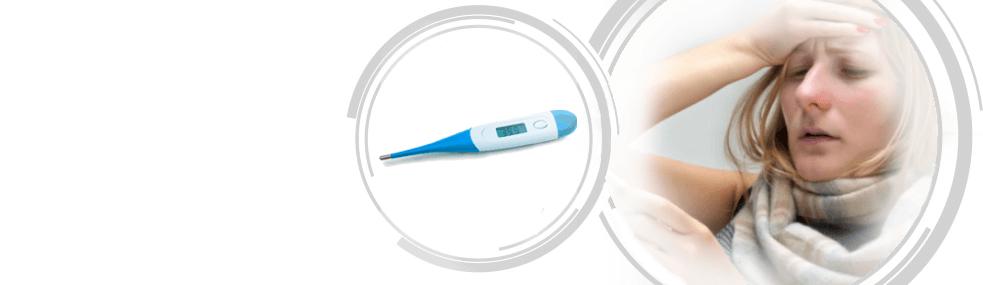 Температура ломает суставы обследование суставов спб