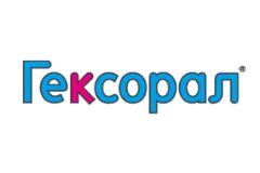 Логотип Гексорал