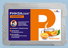РИНЗА® сип с витамином С