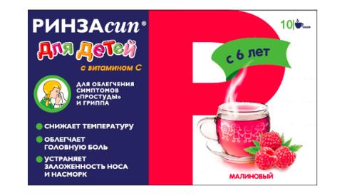 РИНЗАсип® малиновый для детей с 6 лет