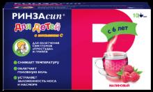 Ринзасип для детей с витамином С