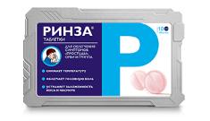РИНЗА® помогает справиться с первыми признаками простуды