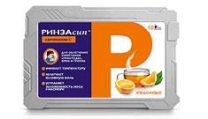 Лекарство от простуды и гриппа – порошки РИНЗАСИП®